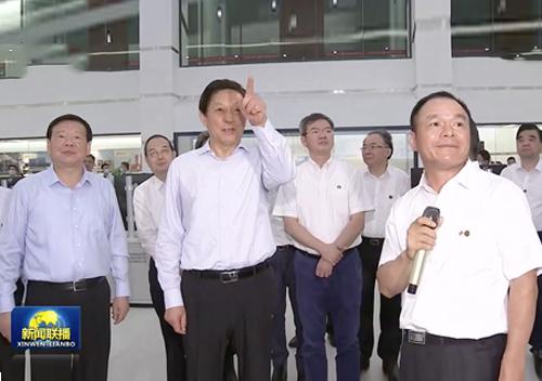 中共(gong)中央政治局常委、全國人(ren)大常委會(hui)委員長(chang)栗戰書調研盛虹石(shi)